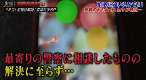 金 逮捕 闇 歴史的暗殺事件の闇に迫るドキュメンタリー 『わたしは金正男を殺してない』日本で世界最速公開へ|Real
